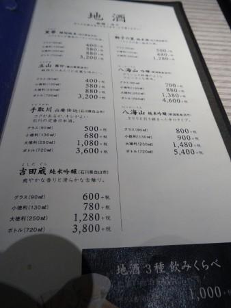 DSC06979 (338x450)
