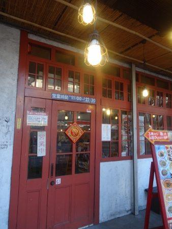揚州商人 刀削麺