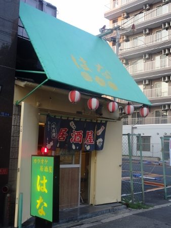 西成あいりん地区 居酒屋