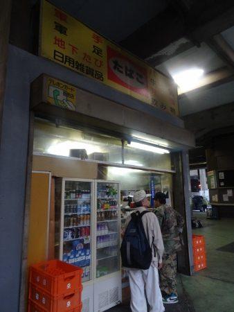西成あいりん地区