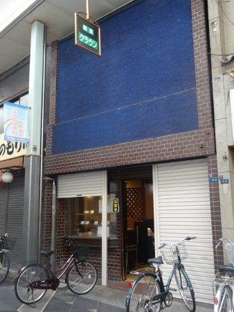 西成の昔ながらの喫茶店