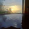 熱海の温泉で休養(迎賓館)