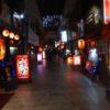 別府温泉:夜の街を散策~居酒屋、焼肉、BARで晩酌(大分・熊本・福岡旅行記~3)