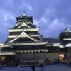 熊本城を散策(大分・熊本・福岡旅行記~13)