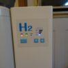 水素水サーバーを導入しました!(アルピナウォ―ター)レビューします!