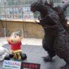 シン・ゴジラ人形とクレヨンしんちゃん(六本木ヒルズ)