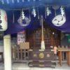 櫻田神社~西麻布、六ヒルズ近くにある味のある小さな神社を参拝
