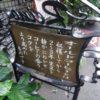 「れいの」☆西麻布の老舗で昔ながらの喫茶店