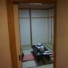 網走ロイヤルホテルに宿泊(北海道旅行記~4)