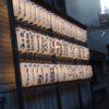 櫻田神社~朝日神社を初詣(西麻布~六本木)