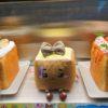 パセラリゾーツの巨大食パン型ハニートーストが気になる(*´ω`)