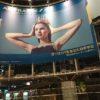 エールフランスの巨大広告(六本木ヒルズメトロハット)