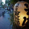 夕方の麻布十番商店街をウォーキング(昭和とセレブが混沌とする街)