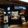 最近お気に入りのゴリラコーヒー(六本木ヒルズ店)オープン席がお洒落♪