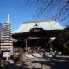東福寺を初詣(横浜市青葉区市が尾)~真言宗のお寺