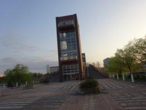 冨岩環水公園 展望台