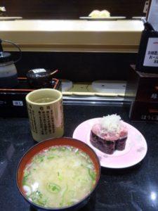 富山市 回る寿司
