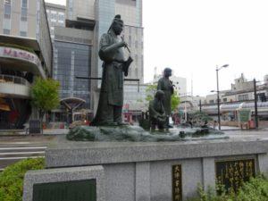 高岡市 大伴家持 銅像