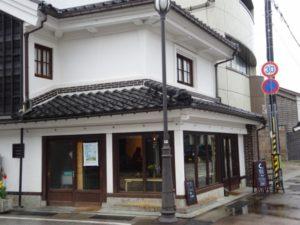 高岡市 山町 カフェ