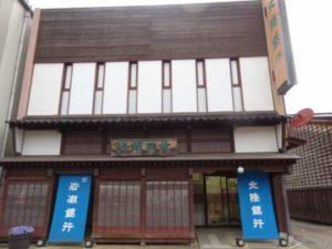 岩瀬 北陸銀行