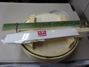 富山 鱒寿司 源