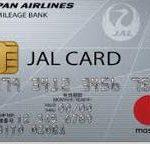 JALカード 審査基準