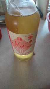 長生き味噌汁 リンゴ酢